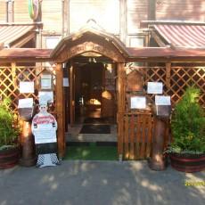 Marcal Étterem portál